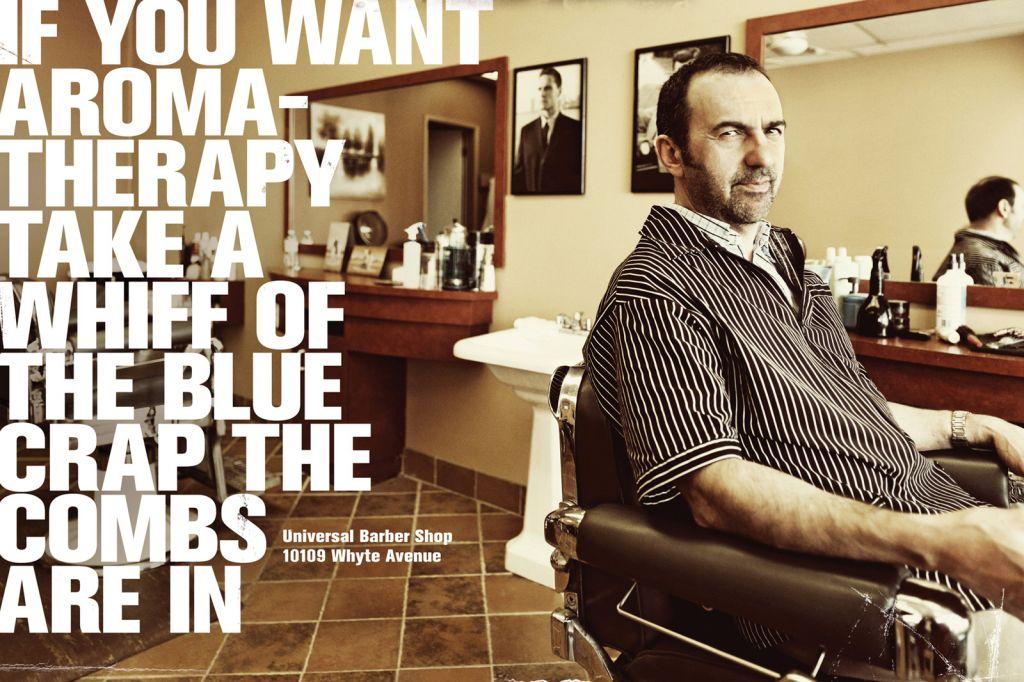 Universal_Barber_Shop__Aromatherapy_ibelieveinadv