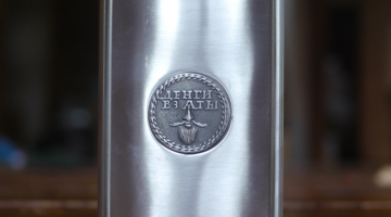 BEARD TOKEN STAINLESS STEEL FLASK